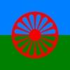 8 април-Световен ден на ромите