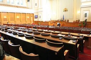 000-prazen-parlament