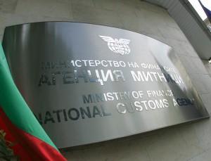 000-agentsia-mitnitsi