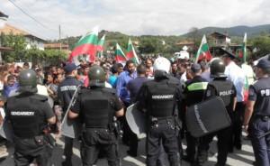00   gyrmen-protest
