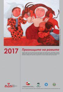 00 kalendar-2017-001