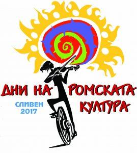 logo-dni