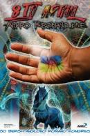 50 години Световен ромски конгрес-8 април
