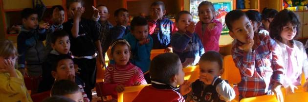 Деца в село Камен