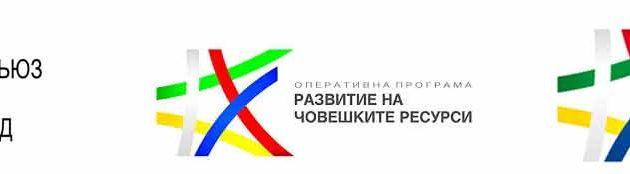 Избор на изпълнители за организиране на събития и празници, Обособена позиция 2